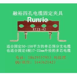 房地产电缆夹融裕出品,多孔电缆夹具,邯郸电缆夹具图片
