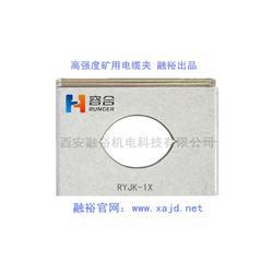 融裕厂家专业生产_RYJK-12电缆夹板_南昌电缆夹板图片