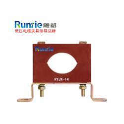 环氧板加工电缆夹、RYJX低压电缆固定、台州低压电缆固定图片