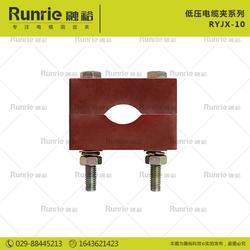 低压电缆固定夹配电柜用,多芯低压电缆夹固定,宜昌低压电缆夹图片