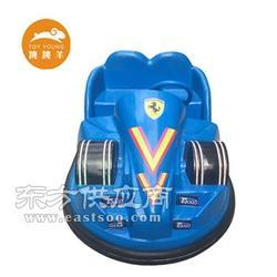 新款高级疯狂碰碰车 儿童双人电动玩具车图片