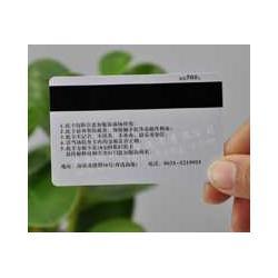 会员卡制作 VIP卡厂磁卡制作图片