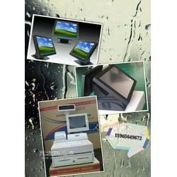收银机餐饮管理软件会员卡图片