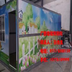折叠集装箱-广西桂银河-南宁折叠集装箱图片