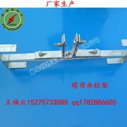 供应内盘式余缆架 塔用余缆架 光缆余缆盘留架图片