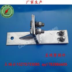 厂家报价直线塔用紧固夹具 塔用直线紧固件现货图片