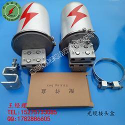 供应光缆接头盒 杆用铝合金接续盒 金属接线盒图片