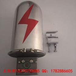 生产销售塔用光缆铝合金接头盒 光缆金具图片