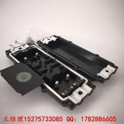 厂家生产光缆塑料卧式接头盒 光纤熔纤盒图片