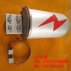 供应光纤铝合金接头盒 光缆熔接包型号图片