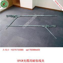 供应耐张线夹安装示意图 opgw光缆耐张线夹