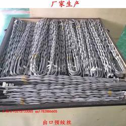 供应光缆耐张预绞丝 光缆耐张金具图片
