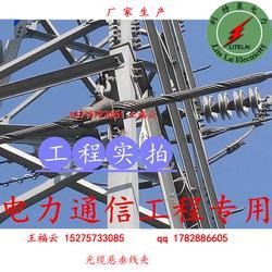 供应ADSS光缆悬垂线夹 预绞式悬垂金具