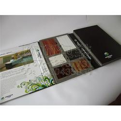 挂板展示板 窗帘样品册,样品册,欧顶包装图片