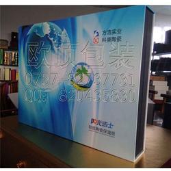 欧顶包装(图)、陶彩漆色卡生产厂家、陶彩漆色卡图片