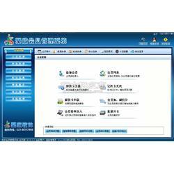 会员软件-会员管理软件-会员消费软件-会员卡制作图片