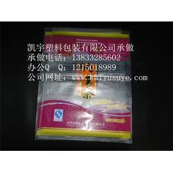 凯宇公司、食品拉链袋贴标、天津食品拉链袋图片