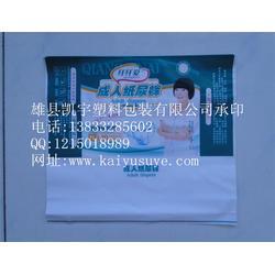 凯宇公司、孕婴尿裤袋加工、河北孕婴尿裤袋图片