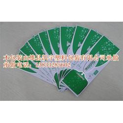 多色卫生巾袋贴标、凯宇公司(已认证)、天津多色卫生巾袋图片