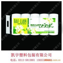 高档卫生纸袋复合_凯宇公司(已认证)_天津高档卫生纸袋图片