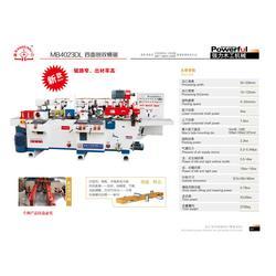 新强力机械 木工机床哪家好-上海 木工机床图片