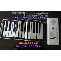 博锐61键电子琴折叠手卷钢琴数码礼品厂家低价图片
