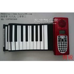 博锐手卷钢琴手卷便携式手卷电子琴厂家图片