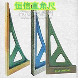 铸铁直角尺恒信供应铸铁直角尺图片