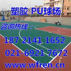 塑胶篮球场施工商图片