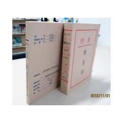 博易创档案盒彩印机 平板打印机图片