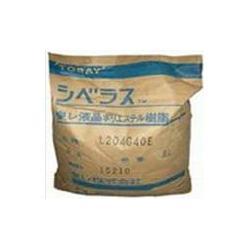 浩鑫塑胶(图)、LCP原料价格行情 、LCP原料图片