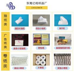 抽纸厂商-云浮抽纸-亿翔纸品图片