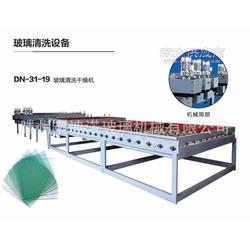 大量玻璃机械DN2000玻璃清洗干燥机图片