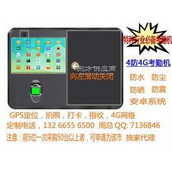 4防3防水尘晒震安卓4G考勤机图片