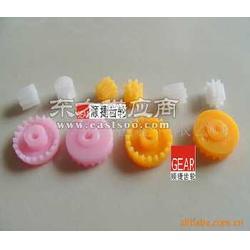 玩具齿轮组塑料齿轮玩具玩具配件图片