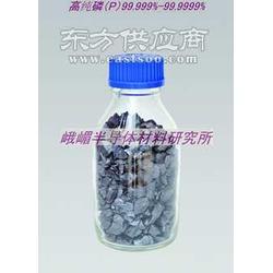 高纯 磷图片