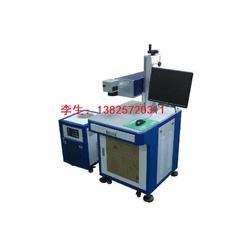 光纤激光打标机(图)|硅胶按键激光打标机|谢岗激光打标机图片