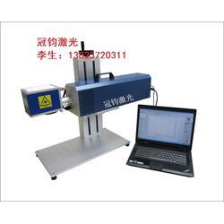 纸张激光打标机类型、横沥镇激光打标机类型、冠钧激光图片