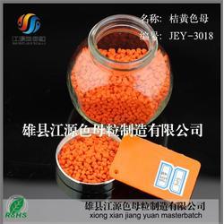 电力管色母粒厂家、晋宁县 电力管色母粒、江源色母粒图片