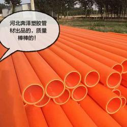 江源色母粒(图)、PVC彩色穿线管色母粒、蒙城县 色母粒图片