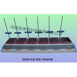 加热板型号hotplate 爱博特(已认证) 南京加热板图片