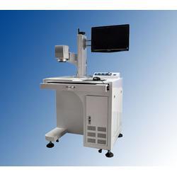 激光打标机, 白皮书激光打标机,小族激光(优质商家)图片