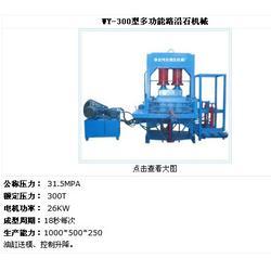 伟业机械(图)、江苏液压成型机械、液压成型机械图片