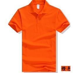 文化衫定制公司-通州区文化衫定制-恒颐佳文化衫厂家图片