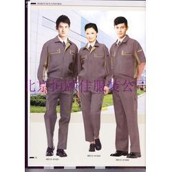 夏季工作服订制表-恒颐佳工作服都挺好-北京工作服订制图片