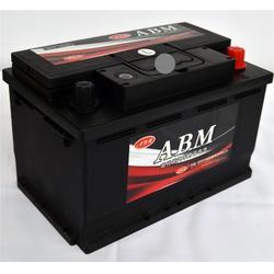 汽车蓄电池加盟,玮丽宝汽车蓄电池,汽车蓄电池图片