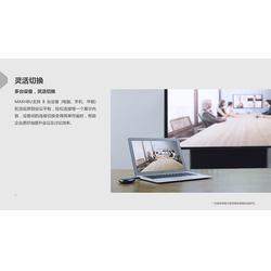 会议平板-武汉九华视讯(在线咨询)会议平板