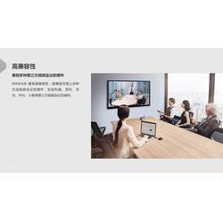高效数字化会议平台-武汉视讯设备(在线咨询)会议平台图片