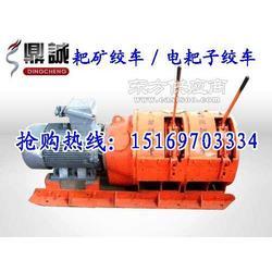 厂家低2JPB-30耙矿绞车 电耙子图片
