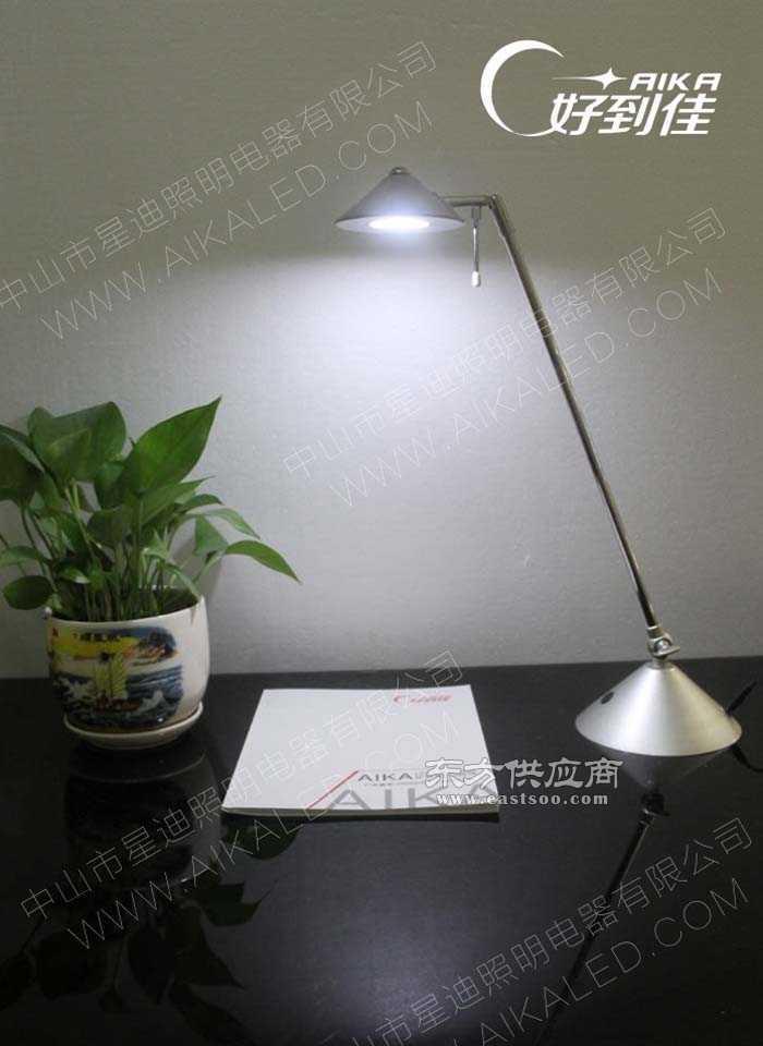 好到佳LED台灯 护眼台灯商务台灯金属台灯
